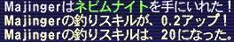 FF(080408-121839-01).jpg