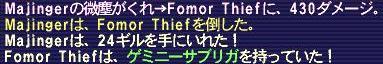 FF(080412-235245-09).jpg
